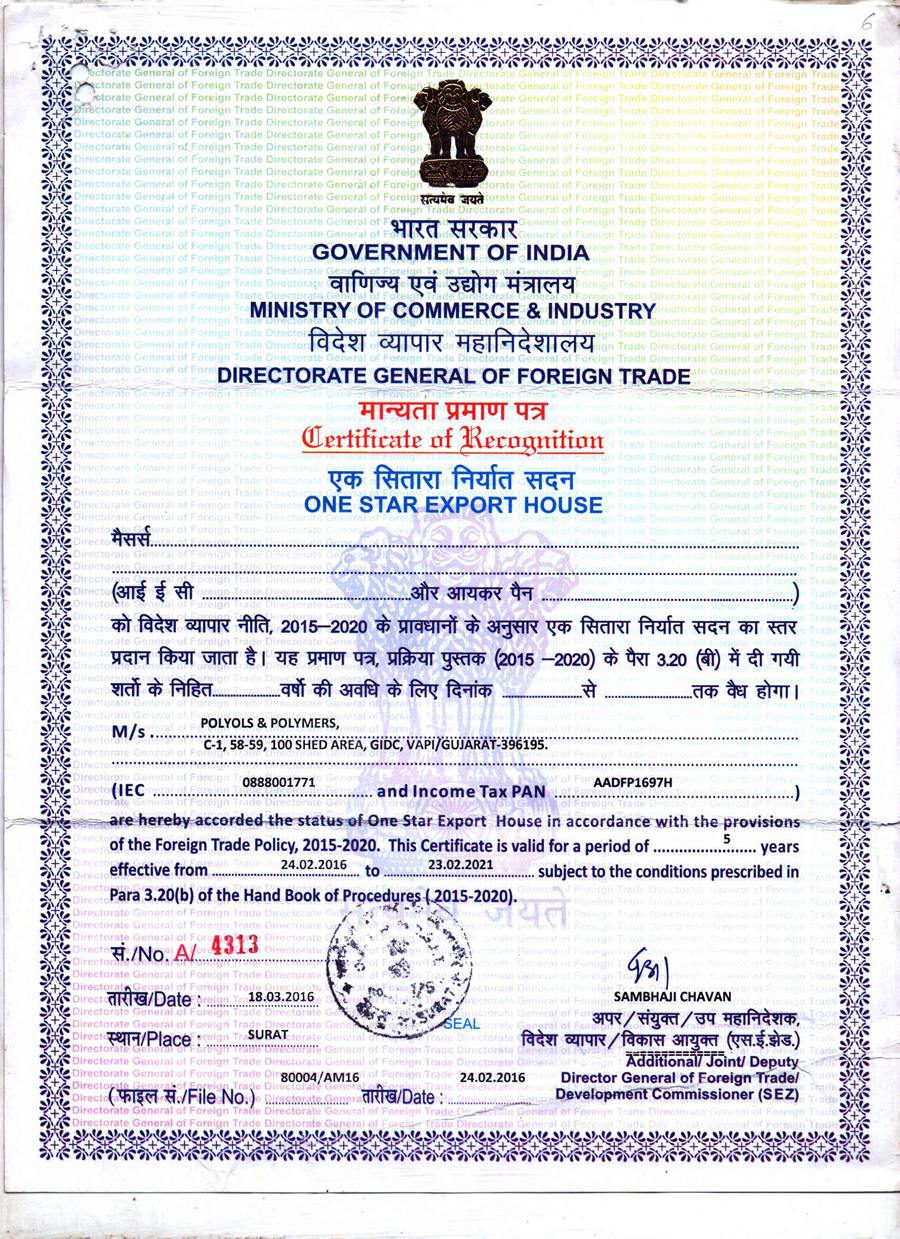 Certificate of One Star Export House